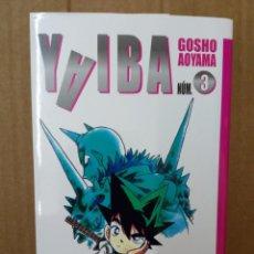 Cómics: YAIBA Nº 3, DE GOSHO AOYAMA. Lote 195490020