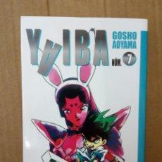 Cómics: YAIBA Nº 7, DE GOSHO AOYAMA. Lote 195490205