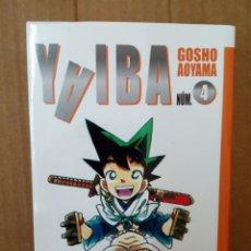 Cómics: YAIBA Nº 4, DE GOSHO AOYAMA. Lote 195490320