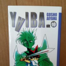 Cómics: YAIBA Nº 10, DE GOSHO AOYAMA. Lote 195490571