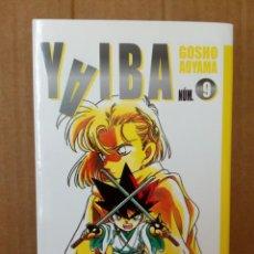Cómics: YAIBA Nº 9, DE GOSHO AOYAMA. Lote 195490862