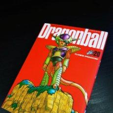 Cómics: DE KIOSCO DRAGON BALL 20 ULTIMATE 2006 EDICION ESTADO AKIRA TORIYAMA PLANETA DEAGOSTINI. Lote 195747215