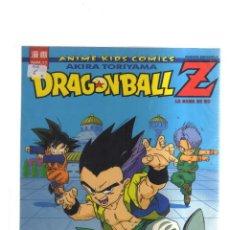 Cómics: DRAGOLBALL Z ANIME KIDS COMICS N,11. Lote 236561695