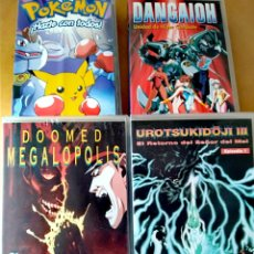 Cómics: LOTE 4 VHS DANGAIOH UROTSUKIDOJI DOOMED POKEMON VIDEO PELÍCULA MANGA COMIC. Lote 197108897