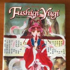Comics: FUSHIGI YUGI JUEGO MISTERIOSO ART BOOK YUU WATASE GLENAT 2003. Lote 197554676