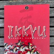 Cómics: IKKYU, Nº 2. AUTOR. HISASHI SAKAGUCHI. EDITORIAL GLENAT, AÑO 1999. VER FOTOS. Lote 168815040