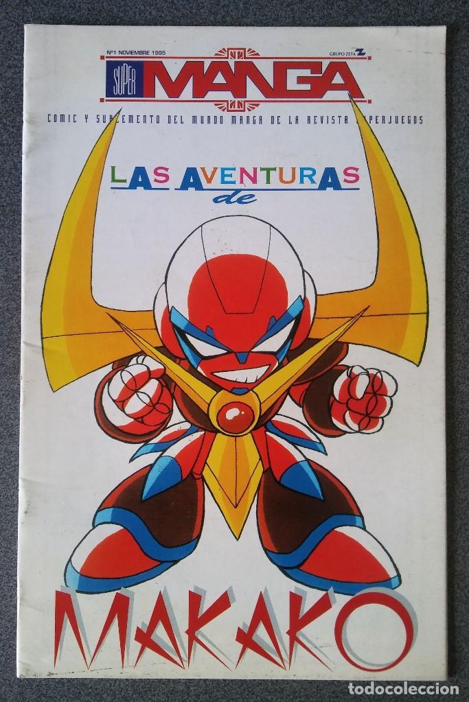 SUPER MANGA LAS AVENTURAS DE MAKAKO (Tebeos y Comics - Manga)