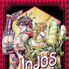 Cómics: JOJO'S BIZARRE ADVENTURE PARTE 1: PHANTOM BLOOD 02 - IVREA - NUEVO. Lote 207234560