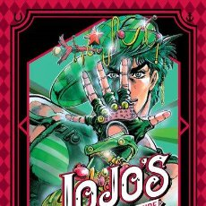 Cómics: JOJO'S BIZARRE ADVENTURE PARTE 1: PHANTOM BLOOD 03 - IVREA - NUEVO. Lote 207234562