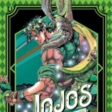 Cómics: JOJO'S BIZARRE ADVENTURE PARTE 2: BATTLE TENDENCY 02 - IVREA - NUEVO. Lote 207234566
