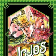Cómics: JOJO'S BIZARRE ADVENTURE PARTE 2: BATTLE TENDENCY 03 - IVREA - NUEVO. Lote 207234572