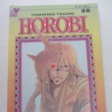 Cómics: HOROBI Nº 1 YOSHIHISA TAGAMI VIZ COMICS. PLANETA DE AGOSTINI COMICS CX46. Lote 198048261