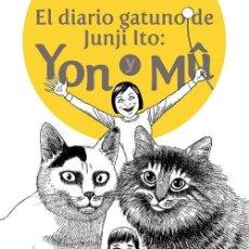 Cómics: EL DIARIO GATUNO DE JUNJI ITO - TOMODOMO - NUEVO. Lote 222493075