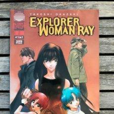 Cómics: EXPLORER WOMAN RAY Nº 1 (DE 7). AUTOR, TAKESHI OKAZAKI. PLANETA DEAGOSTINI, AÑO 1998.. Lote 185693022