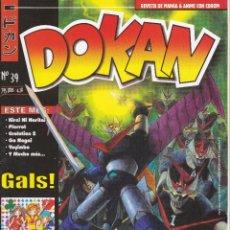 Cómics: 2 REVISTA DOKAN, Nº 37 Y 39 SIN CD. Lote 202783828
