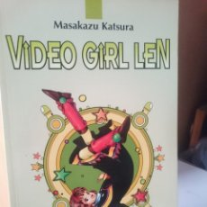 Cómics: MANGA - VIDEO GIRL LEN - N 4. Lote 203535293