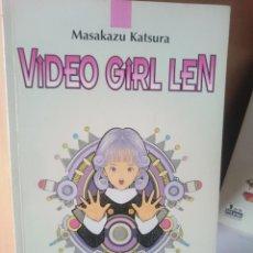 Cómics: MANGA - VIDEO GIRL LEN - N 2. Lote 203535326