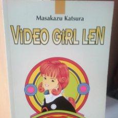 Cómics: MANGA - VIDEO GIRL LEN - N 1. Lote 203535396