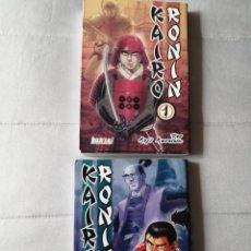 Cómics: KAIRO RONIN MANGA BANZAI EN 2 TOMOS. Lote 203589363