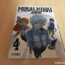 Cómics: MIRAI NIKKI - SAKAE ESUNO - (IVREA) - 4 - KEIGO KURUSU - MANGA. Lote 204549031
