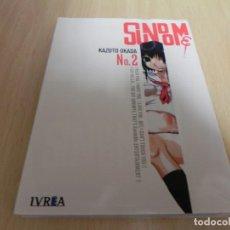 Cómics: SUNDOME - KAZUTO OKADA - (IVREA) - 2 - SUDOME - MANGA. Lote 204549656