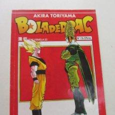 Cómics: BOLA DE DRAC, Nº 176. - AKIRA TORIYAMA. CX57. Lote 205346722