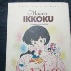 Cómics: MAISON IKKOKU 5. RUMIKO TAKAHASHI. Lote 205669061