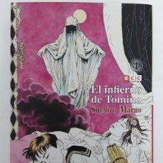Comics: EL INFIERNO DE TOMINO 4 - SUEHIRO MARUO - ECC - MANGA. Lote 254865985