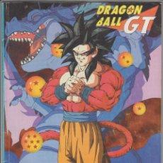 Cómics: DRAGON BALL GT GUÍA DE EPISODIOS - ESPECIAL MANGAZONE 3 - EDICIONES BERSERKER 1998. Lote 206806948