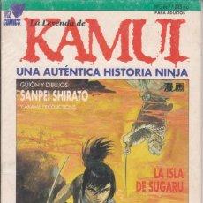 "Cómics: CÓMIC MANGA "" KAMUI "" Nº 5 ED, PLANETA / VIZ 64 PGS.( CUBIERTAS DE CARTON ). Lote 206817441"