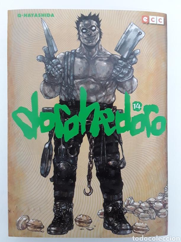 DOROHEDORO 14 - Q-HAYASHIDA - ECC CÓMICS / MANGA (Tebeos y Comics - Manga)