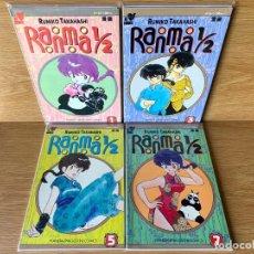 Comics: RANMA 1/2 - PLANETA DE AGOSTINI - 1ª PARTE COMPLETA (7 NÚMEROS). Lote 206989182
