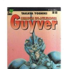 Cómics: GUYVER ARMADURA BIO - ACELERADA TAKAYA YOSHIKI. Lote 207085472