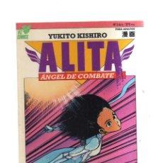 Cómics: ALITA ANGEL DE COMBATE N,3 DE 6. Lote 207086082