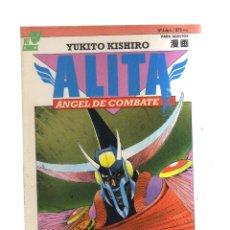 Cómics: ALITA ANGEL DE COMBATE N,4 DE 6. Lote 207086152