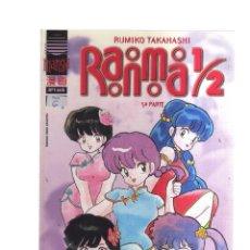 Cómics: RANMA 1-2 - 5,PARTE. Lote 207086992