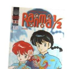 Cómics: RANMA 1-2 - 5,PARTE. Lote 207087056