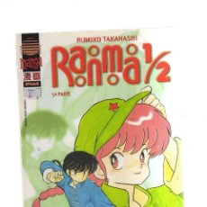 Cómics: RANMA 1-2 - 5,PARTE. Lote 207087115