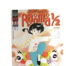 Cómics: RANMA 1-2 - 5,PARTE. Lote 207087152