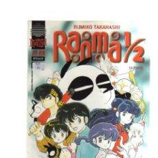 Cómics: RANMA 1-2 - 5,PARTE. Lote 207087222