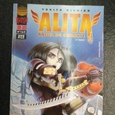 Cómics: ALITA ÁNGEL DE COMBATE 4ª PARTE 1 DE 5, YUKITO KISHIRO. MANGA.. Lote 207143186