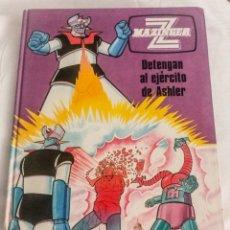 Cómics: CÓMIC MAZINGER Z, NÚMERO 2. 1978. Lote 207571296
