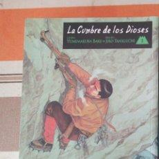 Cómics: LA CUMBRE DE LOS DIOSES 2 - MANGA - COMIC. Lote 208061903