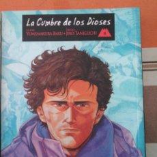 Cómics: LA CUMBRE DE LOS DIOSES 4 - MANGA - COMIC. Lote 208061928