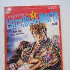 Cómics: EL PUÑO DE LA ESTRELLA DEL NORTE. Nº 1 (DE 8). BURONSON TETSUO HARA. PLANETA C28. Lote 208423256