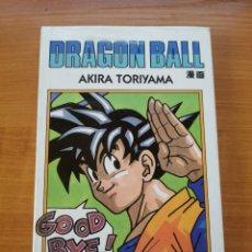 Cómics: DRAGON BALL TOMO BLANCO N° 35 AKIRA TORIYAMA - NUEVO!. Lote 210298978