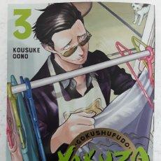 Cómics: YAKUZA AMO DE CASA 3 - KOUSUKE, OONO - IVREA / MANGA. Lote 210307115
