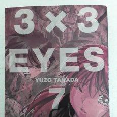 Cómics: 3 X 3 EYES 7 - YUZO TAKADA - IVREA / MANGA. Lote 210307425