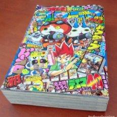 Cómics: MANGA CORO CORO COMIC JAPÓN. DORAEMON, YOKAI WATCH, MARIO BROS, POKEMON. EN JAPONÉS. 765 PÁGINAS. Lote 210491692