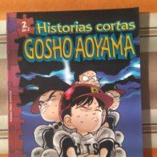 Cómics: HISTORIAS CORTAS 2 DE 2 - COMIC - MANGA - GOSHO AOYAMA. Lote 210596816